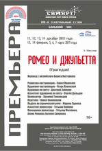 Самарт театр в самаре афиша театр комедия афиша на октябрь 2014